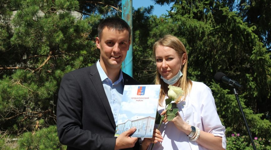 В Чердаклах поздравили с профессиональным праздником коллектив районной больницы
